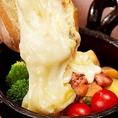 【チーズ】今のトレンドと言えばチーズ!オスカーではこだわりのチーズメニューをご提供!単品からコースまでお楽しみください♪