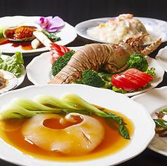 チャイニーズレストラン MAMAの写真