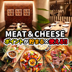 Cheese Resort 名古屋駅前店イメージ