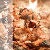 博多壱 祇園のおすすめ料理2