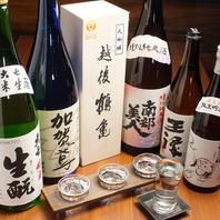 ◆日本各地の地酒&地焼酎◆