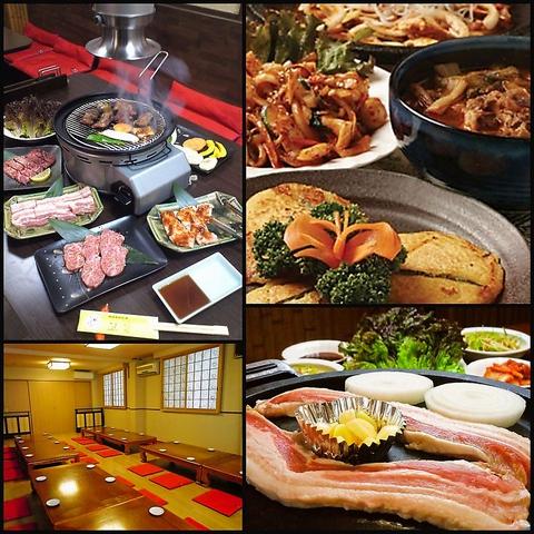 本場の韓国料理を味わうならここ!店長が心を込めて作る料理はどれも絶品!
