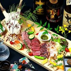 炭火焼ジビエ 焼山 大分 本店のおすすめ料理2