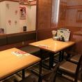 可動式のテーブルなので、人数に合わせてご案内可能です。 ※写真は系列店