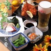博多壱 祇園のおすすめ料理3