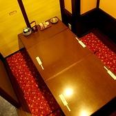 個室居酒屋 かのや 川崎の雰囲気3