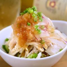 料理メニュー写真蒸し鶏ポン酢
