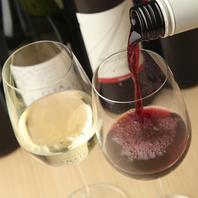 巨大ワインセラーの中からお気に入りの1杯を…