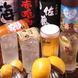 【単品飲み放題1980円!!】