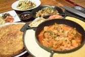 韓国料理 縁の詳細