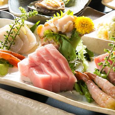 おどる魚のおすすめ料理1