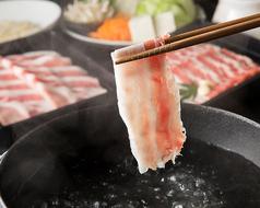 鹿児島黒豚しゃぶしゃぶ あじと 福岡中洲店のおすすめポイント1