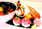 和想食ラウンジ香奥のおすすめ料理3