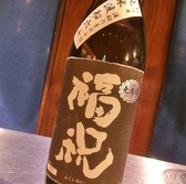 福祝 渡船六十 -幻の米- 純米無濾過