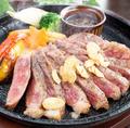 料理メニュー写真宮崎産 黒毛和牛ステーキ