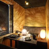 隠れ家個室&本格炭火酒場 雅 藤沢南口店の雰囲気2