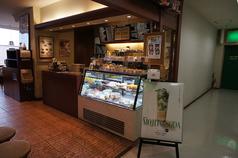 イタリアントマト カフェ ジュニア 福井西武店