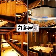 【宴会最大人数70名様まで!】広島市の個室居酒屋