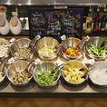 毎日ランチから営業中!ランチのサラダビュッフェは女性のお客様に大好評!新鮮な季節野菜をふんだんにご用意!土日はお昼からお酒が飲めるので、一人のお客様もお気軽にご来店ください。