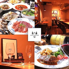 wine&whisky BAR Wの写真