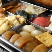 個室居酒屋 カモメヤのおすすめ料理3
