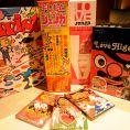 ビンゴゲーム景品も頼めます(^^)ビンゴマシーン・ビンゴカード無料!!