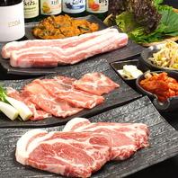 厳選したお肉と野菜を♪