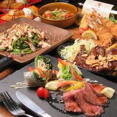 中央町ビストロ ツボヤン TSUBOYANのおすすめ料理1