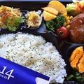 料理メニュー写真メインが選べる5種類!No.14弁当が新登場!公園やグループの集まりにどうぞ♪(要予約)