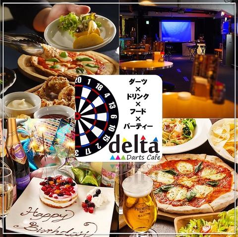 Darts Cafe DELTA(ダーツカフェデルタ) 目黒店|店舗イメージ1