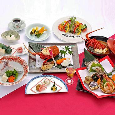 中納言 神戸ハーバーランド店のおすすめ料理1