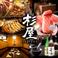 餃子の通販サイト(静岡市)