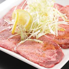 焼肉 頂 肉のスギモト監修のおすすめ料理1