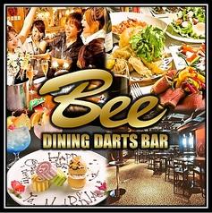 ビー Bee 栄店