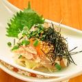 料理メニュー写真大山鶏のねぎ塩ユッケ