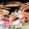 魚菜酒蔵 だいがく 明石店のおすすめポイント1