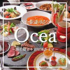 Ocea オーシャの写真