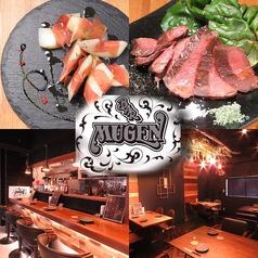 Bar MUGENの写真