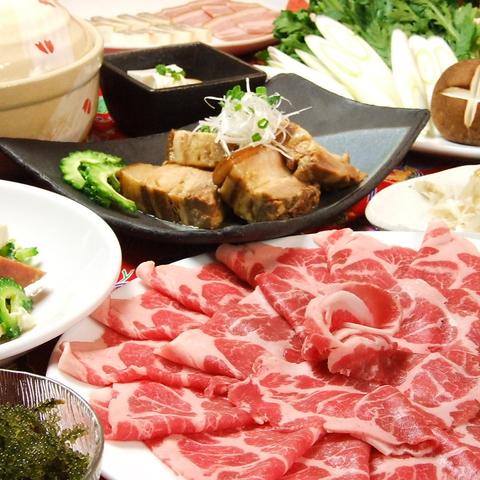 ラフティやゴーヤチャンプルなど沖縄料理と泡盛を心いくまでお楽しめる♪個室多数あり