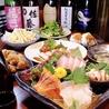 ゴリラ食堂 五橋のおすすめポイント3