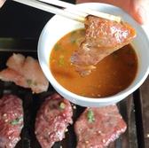 小樽焼肉 ぶいぶい 池袋西口のスタッフ1