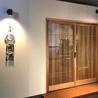 日本酒 國酒 こくしゅのおすすめポイント2