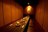 14名様の完全個室席はふすまを外して大人数での宴会にも対応♪会社の飲み会に大活躍★