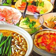 玄八 JAPANのおすすめ料理1