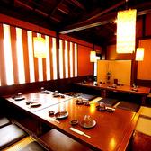 20名様でOKのゆったり個室もあり♪大阪梅田茶屋町エリアでの各種宴会は炉ばたの贔屓屋にお任せ!飲み放題プランも充実!!