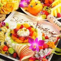 梅田で記念日や誕生日のお祝いをしましょう♪