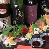 ちいさいおっちゃんの創作料理 霧生 KIRYUのおすすめ料理3
