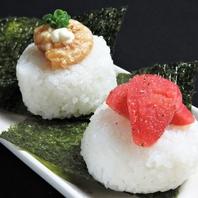 新潟県産米【つきあかり】使用の絶品おむすび
