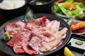 焼肉 和 赤坂・赤坂見附のグルメ