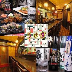 和食創作居酒屋 うさぎの写真